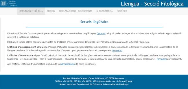Consultes lingüístiques